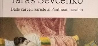 La storia del poeta Taras Shevchenko in un nuovo volume di Giovanna Brogi e Oxana Pachlovska