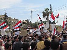 Dimostrazioni pacifiche in Siria l'8 aprile 2011. Immagine tratta da Wikipedia