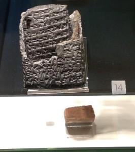 """I musei inventarono anche la """"raccomandata"""": una tavoletta dentro la tavoletta. Reperto al Museum of Anatolian Civilizations, Ankara, Turchia. Foto di Gabriele Bonafede"""