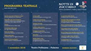 """La Notte di Zucchero 2016 sarà il primo novembre, nel passaggio tra Ognissanti e il """"giorno dei morti"""". Cliccare sulla foto per vedere meglio il programma"""