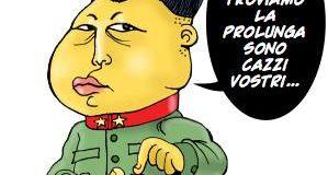 Tecnologia Corea del Nord