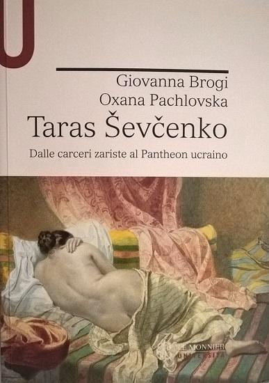 Copertina libro Taras Schevchenko_OK