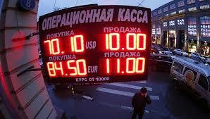 Cambio Euro rublo a 84 e 50 in Russia JP
