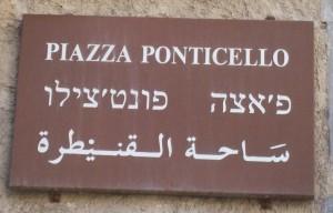 Piazza ponticello 2 in tre lingue italiano arabo ebraico
