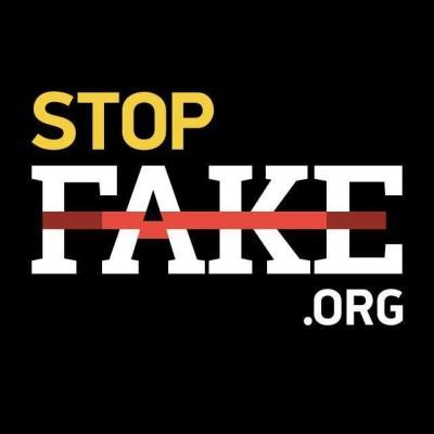 Stop Fake