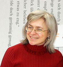 Anna Politkovskaja, la giornalsta russa assassinata a Mosca. L'omicidio della grande giornalista russa è forse il simbolo più conosciuto del controllo del Cremlino sulla stampa.