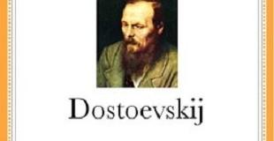 La grappa-Dostoevskij e l'analfabetismo di ritorno