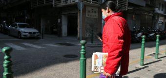 Coronavirus, almeno due morti in Iran e notizie contrastanti sui dati reali